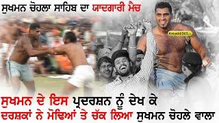 getlinkyoutube.com-Kapurthala Vs Tarn Taran  Semifinal Match in Anandpur Sahib Championship By Kabaddi365.com