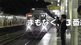 getlinkyoutube.com-【ダイヤ乱れ】伊勢崎線団子運転の様子@春日部駅 一部ノーカット