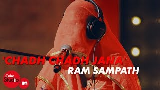getlinkyoutube.com-Chadh Chadh Jana - Ram Sampath, Bhanvari Devi & Krishna Kumar Buddha Ram - Coke Studio@MTV Season 4