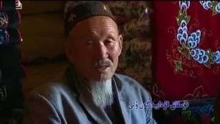 getlinkyoutube.com-Қытайдағы Қазақтар қандас бауырларымыз