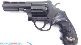 getlinkyoutube.com-Сигнальный револьвер Fenix