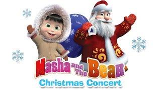 getlinkyoutube.com-Masha and the Bear - Christmas songs for kids. Happy New Year 2017!