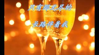 getlinkyoutube.com-再回首-翻唱(郝蕾蓝调版)