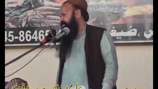 Ex Deobandi Qari Sakhawat Hussain  Mein Shia kayoun aur kesay howa biyan Haq at majlis 27 Rajab 2016