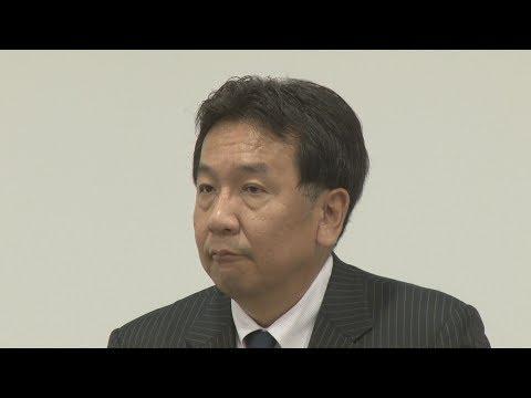 希望、民進と選挙協力可能 立憲民主・枝野代表