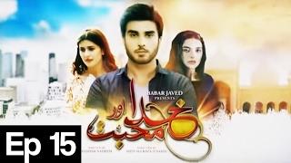 Khuda Aur Mohabbat   Season 2 - Episode 15   Har Pal Geo width=