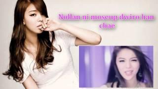 getlinkyoutube.com-Ailee  I will show you Karaoke