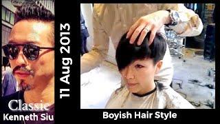 getlinkyoutube.com-Kenneth Siu - Pretty Girl wants it short