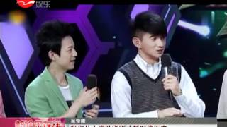 getlinkyoutube.com-吴奇隆苏有朋再聚首 乖乖虎自曝出道糗事