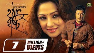 Bangla HD Movie | Hotath Brishti (1999) | Ferdous, Priyanka Trivedi, Raisul Islam Asad, Shahin Alam width=