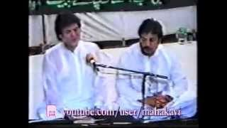 getlinkyoutube.com-Ustad Asad Amanat Ali Khan Sahab - Mera Hussain* Bagh e Nabuwat Ka Phool Hai