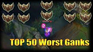 TOP 50 最失敗的Gank