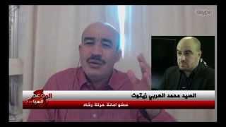 getlinkyoutube.com-الموعد السياسي | زيتوت | تصريحات قايد صالح، احتجاجات الجنوب، صحة بوتفليقة، تراجع أسعار المحروقات