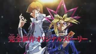 getlinkyoutube.com-Trailer Dublado Yu-Gi-Oh Filme 2016