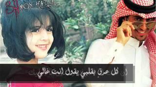getlinkyoutube.com-سلامي للي نوّر القلب طاريه - اسامه السلمان