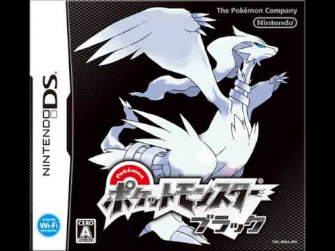 Pokemon Black and White Music - Blazing White Yang! VS. Reshiram