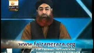 getlinkyoutube.com-Shohar agar bv ki bat na mane to bv ko kia karna chahiay????? By Mufti Akmal