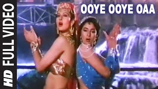 getlinkyoutube.com-Ooye Ooye Oaa Full HD Song | Tridev | Madhuri Dixit, Sonam Others
