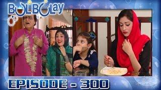 Bulbulay Ep 300 - ARY Digital Drama