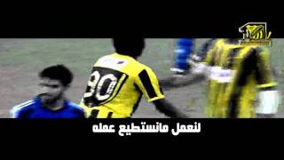 getlinkyoutube.com-Don't Stop Foodi 90 فيديو للاعب الاتحاد فهد المولد HD