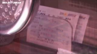 getlinkyoutube.com-ナンバーズ3ストレート  ロト6当選換金映像
