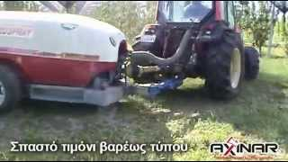 getlinkyoutube.com-Σπαστό τιμόνι βυτίου