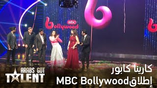 getlinkyoutube.com-Arabs Got Talent - MBC BOLLYWOOD كارينا كابور تطلق