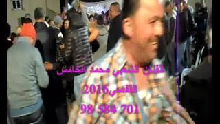 بنت الدوار محمد الخامس القفصي2016