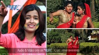 खजुवाये लागल ढोंढ़ी - Budhawa Ke Rang - Malwala Gulal Bhauji - Mohini Pandey - Bhojpuri Hot Holi Song