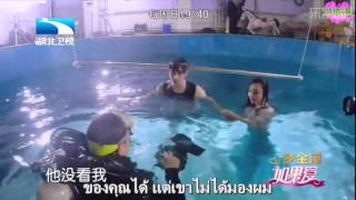 getlinkyoutube.com-[2PM2U] 2PM Chansung - รักมั้ง E09 part 1/2 (Thaisub)
