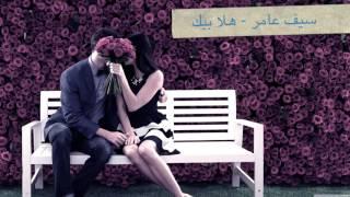 getlinkyoutube.com-[ اغاني عراقية جديد - ياهلا بالعمر هلبتلي الصبر 2016 ]