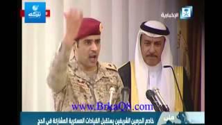 getlinkyoutube.com-مشعل الحارثي امام الملك سلمان بن عبدالعزيز