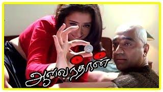 getlinkyoutube.com-Aalavandaan - Kamal kills Manisha