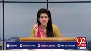 Bakhabar Subh -13-03-2017- 92NewsHDPlus