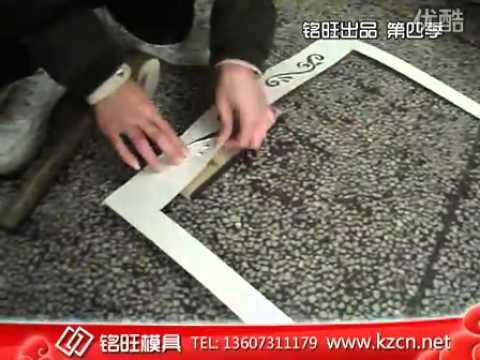 Hướng dẫn sử dụng mẫu đục hoa văn trên giấy bo P3