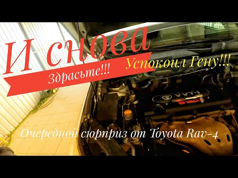 Ремонт генератора Toyota Rav4. Стоимость работ и итог.