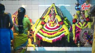 ஏழாலை வசந்தநாகபூசணி அம்பாள் திருக்கோவில் தேர்த்திருவிழா 30.01.2018
