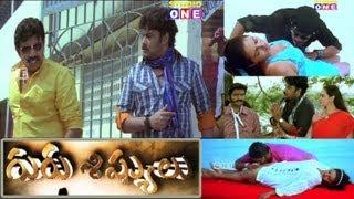 getlinkyoutube.com-Guru Sishyulu Telugu Full Length Movie - Namita | Satyaraj