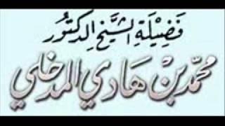 getlinkyoutube.com-التحذير من الحلبي وألاعيبه وتباكيه الشيخ محمد بن هادي المدخلي