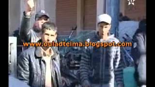 getlinkyoutube.com-أكبر شبكة للمخدرات في أولاد التايمة___HOUARA TV