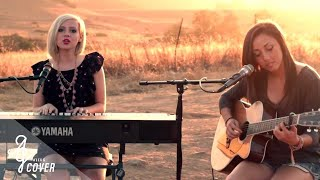 getlinkyoutube.com-Too Close - Alex Clare - Alex G & Madilyn Bailey Acoustic Cover - Official Music Video