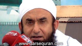 "getlinkyoutube.com-(NEW 5 July 2015)(HD) Maulana Tariq Jameel ""Ramazan Aur Quran"" - At Aqeel Dehdi's House, Karachi"