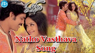 getlinkyoutube.com-Natho Vasthava Song From Mass Movie