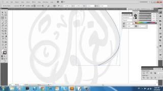 getlinkyoutube.com-شرح عمل شعار بالخط العربي مع الالستريتر