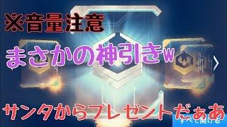 getlinkyoutube.com-【モダコン5実況】バウンティハンターのPro武器を狙ってエリパ3つ開封!※音量注意