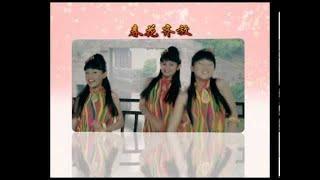 getlinkyoutube.com-巧千金 - 醒狮来问好2013 贺岁专辑 TRAILER (HD)