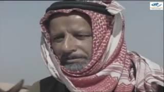 getlinkyoutube.com-المسلسل البدوي شمس البوادي  الحلقة 1