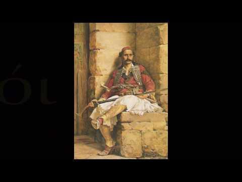 ΔΗΜΟΤΙΚΗ ΜΟΥΣΙΚΗ - Ηπειρώτικο μοιρολόι [Τ.Χαλκιάς]