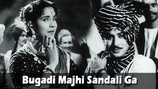 getlinkyoutube.com-Bugadi Majhi Sandali Ga - Popular Marathi Lavani Song by Asha Bhosle - Sangte Aika - Jayshree Gadkar