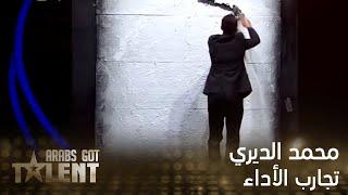 getlinkyoutube.com-Arabs Got Talent - الموسم الثالث - النصف نهائيات - محمد الديري